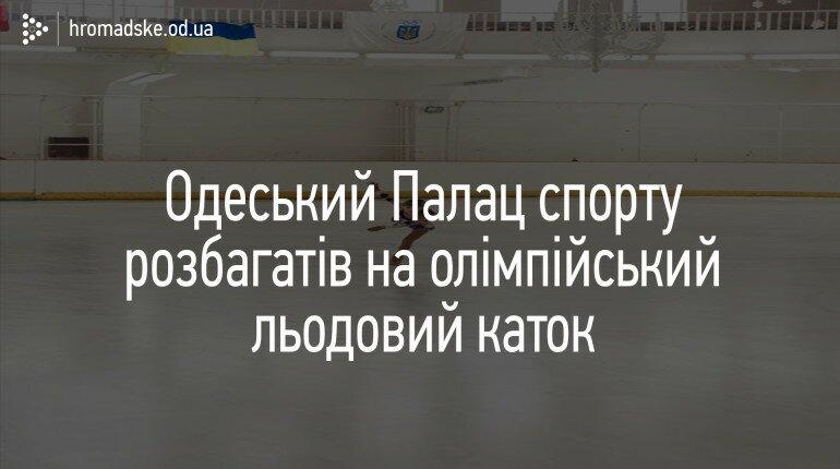 ZAGOTOVKA_novost